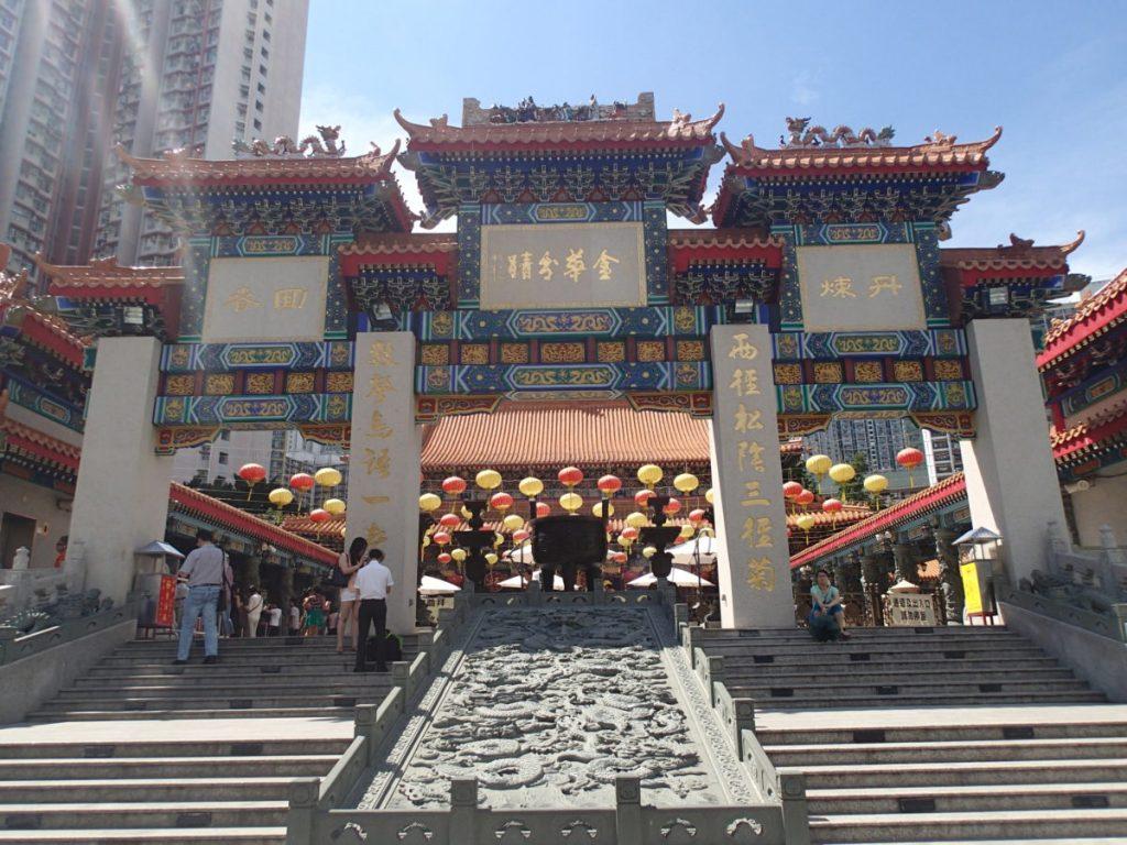 Sik Sik Yuen Wong Tai Sin Temple in Hong Kong