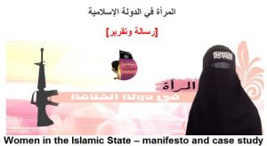 Islamic State Manifesto on Women
